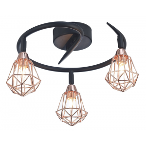 Modern Matt Black and Copper Ceiling Light with Adjustable Metal Cage Shades