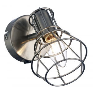 Satin Nickel Spot Wall Light Fitting with Adjustable Cage Designed Head