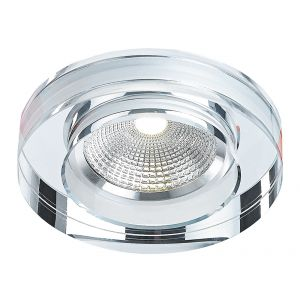 Modern Chunky Round Clear Crystal Glass Dimmable LED Ceiling Downlighter